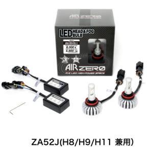スーパーSALE セール期間限定 シーバスリンク LEDヘッドライト LEDフォグライト ZA52J H8 H9 安心の日本メーカー 4800lm 6000K 3年保証 車検対応 H11 高級