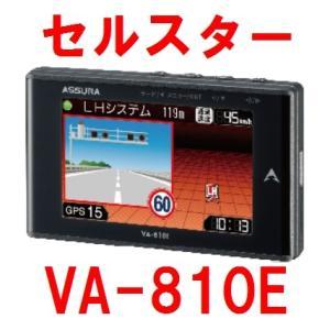 セルスター VA-810E【FJ】 一体型レーダー探知機 日本製 3年保証 3.2インチ液晶 GPSデータ88,000件以上 5バンド|gyouhan-shop