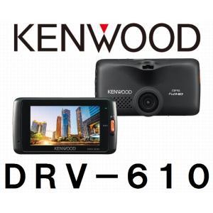 ケンウッド DRV-610【Y】 ドライブレコーダー 超高画質2304×1296 衝撃検知Gセンサー GPS 2.7インチ液晶 画像補正WDR (12V/24V車)