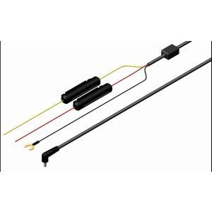 【在庫有り 即納】コムテック HDROP-09  駐車監視・直接配線コード 対応機種:ZDR-015 / ZDR-014 / ZDR-013|gyouhan-shop