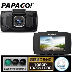 【在庫有】PAPAGO gs30G-32G ドライブレコーダー 32GB SDカード付属 地デジ電波干渉対策済 LED信号対応  12V/24V対応|gyouhan-shop
