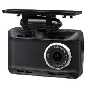 コムテック HDR-352GHP 駐車監視機能 HDR WDR GPS 高速録画ドライブレコーダー 地デジ電波干渉対策 LED信号対応 ハイビジョン日本製3年保証|gyouhan-shop