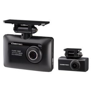 ドライブレコーダー ZDR-015   前後2カメラ フルHD200万画素 安全運転支援機能 いざ!...