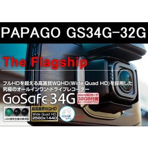 PAPAGO GS34G-32G 超高画質ドライブレコーダー WQHD(2560x1440)記録 400万画素カメラ 広角140°GPS 駐車監視 32GB SDカード付属|gyouhan-shop