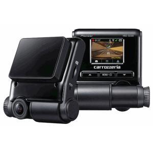 カロッツェリア VREC-DZ500-C  駐車監視機能 1.5インチ液晶 130万画素 電源・AVケーブル・ミニピンジャック-RCAケーブル付属|gyouhan-shop