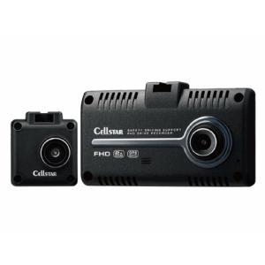 【在庫有】セルスター CSD-790FHG 2カメラ(前後同時撮影)ドラレコ 9mカメラコード GPSデータ39,000件以上 ナイトビジョンV2 CSD790FHG|gyouhan-shop