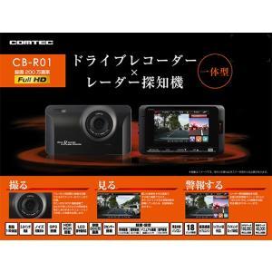 カメラ部仕様: 撮像素子:1/2.7型 CMOSセンサー 有効画素数:最大200万画素 レンズ画角:...