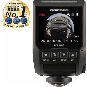 在庫有り即納 コムテック HDR360G 360度全方向対応ドライブレコーダー ノイズ対応 夜間画像補正 LED信号対応 センサー GPS 12V 24V 日本製3年保証 HDR-360G|gyouhan-shop