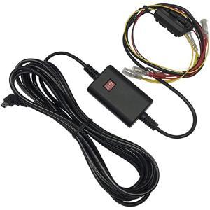 ケンウッド CA-DR350 ドライブレコーダー用直結電源ケーブル 駐車監視録画対応 オフタイマー機能 駐車中の録画が可能に Kenwood CA-DR-350|gyouhan-shop