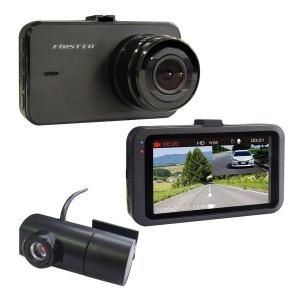 FRC FT-DR130W(W) FT-DR130W 2カメラ ドライブレコーダー 前・後方高画質同時録画FTDR130W|gyouhan-shop