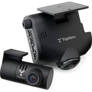 ユピテル Q-30R 全周囲360°&リアカメラドライブレコーダー marumie マルミエ 安心の3年保証 全方向対応 360度ドラレコ Q30R Q30-R|gyouhan-shop