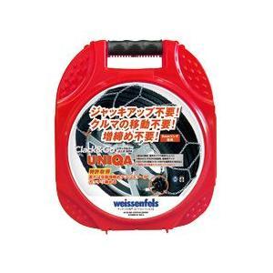 バイセンフェルス M32 L045 ジャッキアップ不要!自動増締テンショナー搭載!タイヤチェーン 金属チェーン クラック&ゴー/Clack&Go ユニカ/UNIQA gyouhan-shop