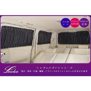 E51系エルグランド専用設計サイドカーテンセット(2列目席・3列目席・バックドア)[品番:LVC-12] [対象車種:E51系]|gyouhan-shop