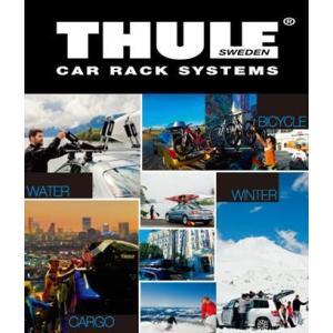 訳あり商品 記念日 THULE 車種別取付ステー キット スーリー KIT KIT1203 00- TH1203 PTクルーザー