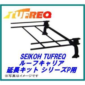 <title>SEIKOH セイコウ TUFREQ タフレック PL41 美品 延長キット Pシリーズ 精興工業</title>