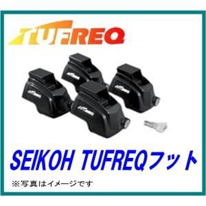 <title>SEIKOH セイコウ TUFREQ タフレック FR5A 脚セット 60mm スバル専用 卓越 精興工業</title>