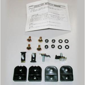 【在庫有】カーメイト INNO IF52 ロッドホルダー用角穴アダプターS (ZR244の後継品です)|gyouhan-shop