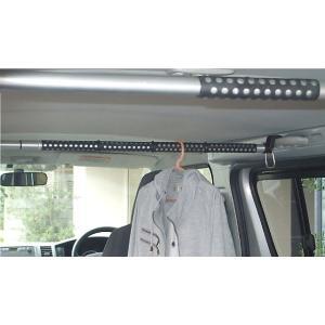 クレトム KA-30 車内インテリアバー 車内のスペースを有効活用!釣竿サーフボードなど車内積みに最適【FJ】|gyouhan-shop