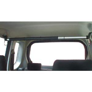 クレトム KA-53 車内インテリアバー ショート 車内のスペースを有効活用!釣竿サーフボードなど車内積みに最適【FJ】|gyouhan-shop