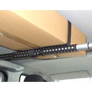 クレトム KA-95 車内インテリアバー用パーツ マルチベルト 車内のスペースを有効活用!釣竿サーフボードなど車内積みに最適【FJ】|gyouhan-shop