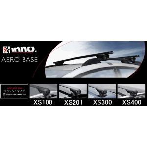 MH23S系ワゴンR エアロキャリア INNO XS201+K325+XB100 XB100  ルーフレール無 ワゴンR RR ワゴンRスティングレー|gyouhan-shop