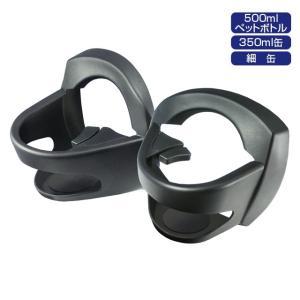 YAC(ヤック) SY-A1 【送料540円】 アクア専用エアコンドリンクホルダー[2個セット]|gyouhan-shop
