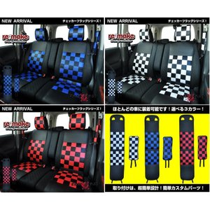 re;make リメイク カスタムシートエプロンチェック柄 1席分 ヘッドレストカバー付き 汎用シートカバー チェッカフラッグ柄3カラー 簡単装着 gyouhan-shop