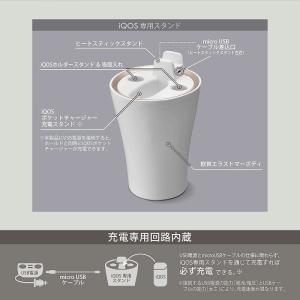 【在庫有 即納】 カーメイト DZ430 iQOS専用スタンド ホワイト アイコス車載スタンド 白 アイコス充電対応クレードル 2.4Plusも対応|gyouhan-shop|03