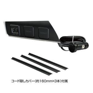 【送料540円】YAC SY-C5 C-HR専用 電源BOX USBポートとソケットを簡単増設 SYC5 CHR専用設計 センターコンソール小物入れにピッタリフィット|gyouhan-shop