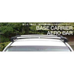 PIAA TERZO エアロバーセット EF102A+EB92A+EB92A+JR12 H26.1~MR31S/41Sハスラー ダイレクトルーフレール付車|gyouhan-shop