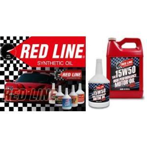 【品質保証!正規品】RED LINE レッドライン  100%Synthetic/100%化学合成 エンジンオイル 15W-50 SM/CF 5GALLON|gyouhan-shop