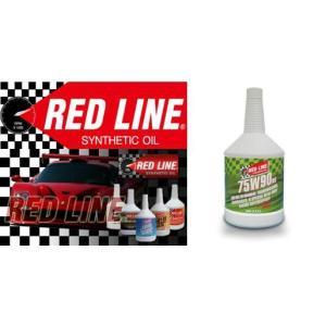 【品質保証!正規品】【12本セット】RED LINE レッドライン NS シリーズ Syntheti...