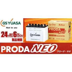 <title>GYB GSユアサ YUASA PRODA NEO 低廉 プローダ ネオ 一般業務用大型車用バッテリー PRN-75D23L</title>