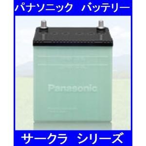 パナソニック N-40B19L/CR 軽さNo.1 バッテリー CIRCRA [サークラ CR] [製品保証3年または6万km][40B19L-CR 40B19L]|gyouhan-shop