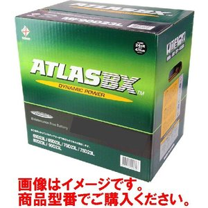 ATLAS アトラス 一部予約 自動車用バッテリー 78DT-600 メーカー直売