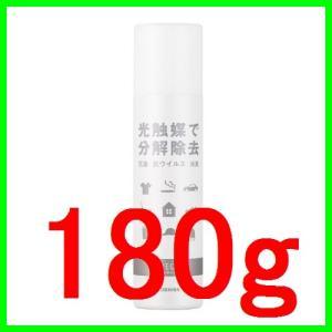 即納 東芝マテリアル ルネキャット RMA-03-180B 180g 細菌や臭いも元から分解除去! 話題のスプレー型光触媒 菌やウイルスを抑制 RMA03-180B|gyouhan-shop