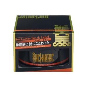 シュアラスター B-03 スーパーエクスクルーシブフォーミュラ 艶・光沢を重視したブラックレーベルの最高峰!徹底的に艶にこだわった B03の商品画像|ナビ