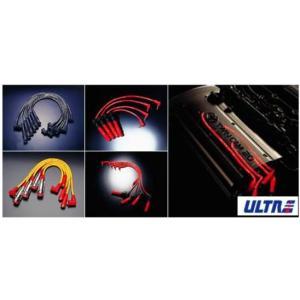永井電子 3446-10 最新アイテム ULTRA ウルトラ 超特価 シリコンパワープラグコード レッドコード