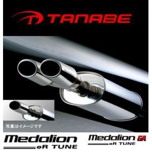 TANABE  タナベ Medarion eR-TUNE GA メダリオン ユーロチューン GA カローラフィールダー NZE141G SUS304オ-ルステン サイレント系マフラー ET29WB-GA|gyouhan-shop