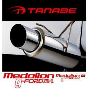 TANABE タナベMedarion g-FORDAN メダリオン Gフォーダン コペン L880K SUS304 マフラー RD701SLE|gyouhan-shop