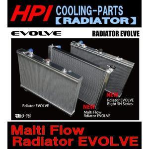 エイチ・ピー・アイ HPI アルミラジエター マルチフローエヴォルブ EVOLVE スカイラインGTR BNR32 40mm HPARE-BNR32ST3 gyouhan-shop