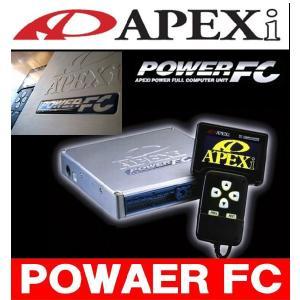 APEXi アペックス POWER FC パワーFC コマンダーセット シルビア【S15】99/1〜02/7 SR20DET 【414BN018】|gyouhan-shop