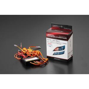 ヴァレンティ Valenti JEWEL LED 【12V国産車のほとんどに対応】 WP03-KIT-1 5パターン ジュエルウインカーポジション スタンダード|gyouhan-shop
