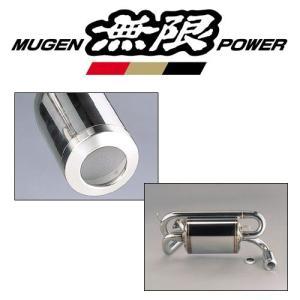 無限 MUGEN マフラー スポーツサイレンサー 18000-XG4 -K1S0 ビート PP1 エムテック 18000-XG4-K1S0|gyouhan-shop