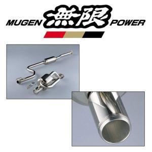 無限 MUGEN マフラー スポーツエキゾーストシステム 18000-XGER-K1S0 シビック タイプR EK9 エムテック 18000-XGER-K1S0|gyouhan-shop