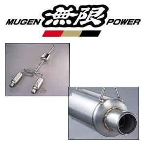 無限 MUGEN マフラー スポーツエキゾーストシステム 18000-XGS -K0S0 S2000  エムテック 18000-XGS-K0S0|gyouhan-shop