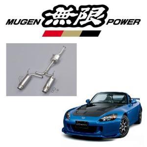 無限 MUGEN マフラー スポーツエキゾーストシステム 18000-XGS -K4S0 S2000  エムテック 18000-XGS-K4S0|gyouhan-shop