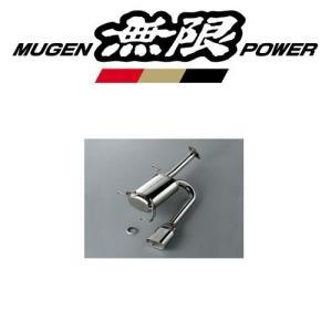 無限 MUGEN マフラー スポーツサイレンサー 18000-XLG -K0S0 ステップワゴンスパーダ RG2/4 エムテック 18000-XLG-K0S0|gyouhan-shop