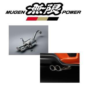 無限 MUGEN マフラー スポーツサイレンサー 18000-XMK -K1S0 フィット RS/15X エムテック 18000-XMK-K1S0|gyouhan-shop