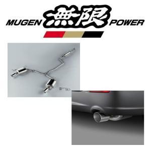 無限 MUGEN マフラー スポーツエキゾーストシステム 18000-XLN -K0S0 オデッセイ RB3 エムテック 18000-XLN-K0S0|gyouhan-shop